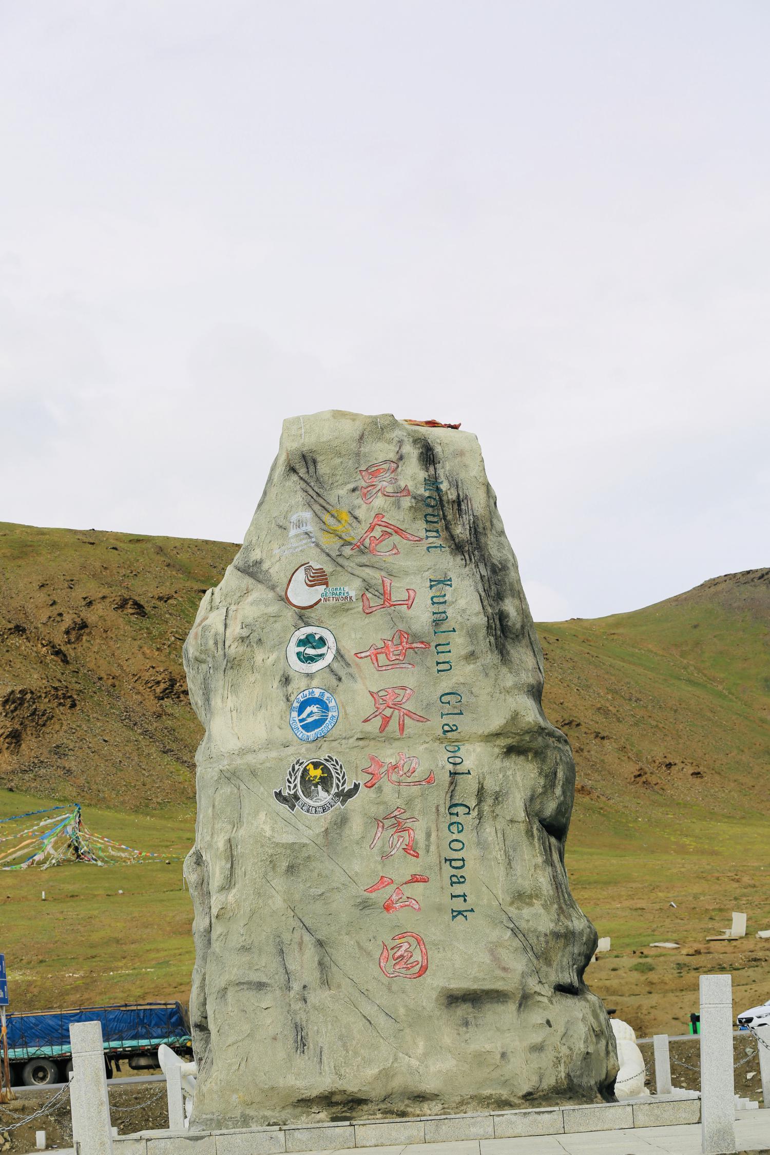 中华第一神山,堪称我国万山之祖,昆仑山之行