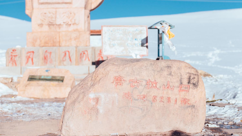 里程最长的青藏公路,是一条真正意义上的天路