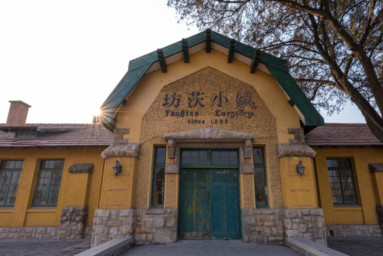 潍坊自驾游免费景点,青州古城,潍坊世界风筝博物馆