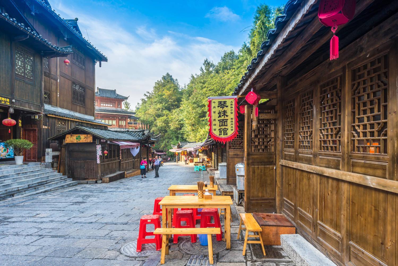 重庆自驾游图片