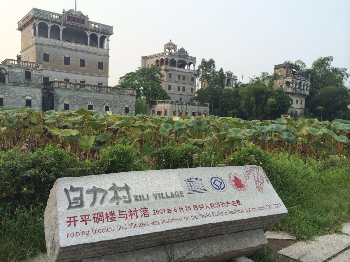 惠州自驾游图片