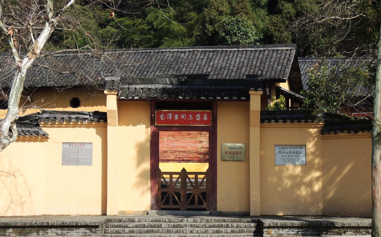 江西井冈山旅游,印象中的红色旅游