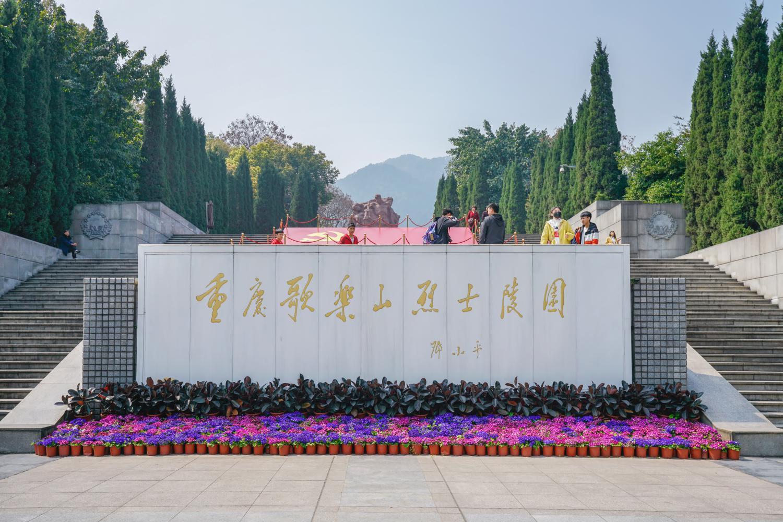 2021重庆自驾游景点大全,美景不容错过!