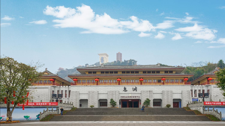 重庆自驾游攻略,这6个绝佳景点不容错过,走起!