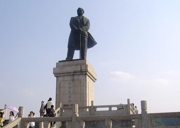 纪念孙先生——孙文纪念公园游览