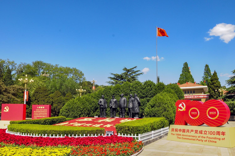 传承红色基因,参观西柏坡纪念馆