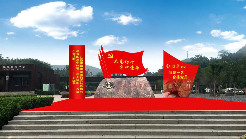 林州林县红旗渠旅游攻略之红旗渠纪念馆