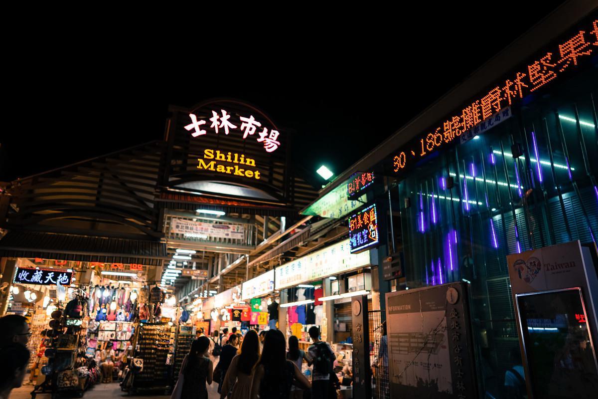 走进台湾,你没去过的景点