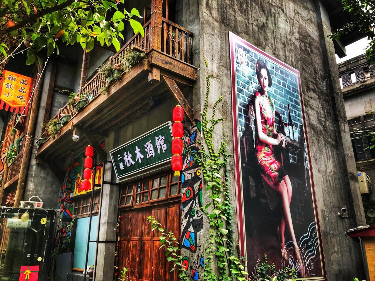 重庆一日游,民国街,两江影视城